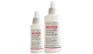 Многофункциональный раствор для контактных линз Neo Plus (Neo Vision)