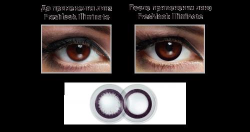 Купить цветные контактные линзы Alcon Freshlook Illuminate в Украине – Киев, Харьков, Одесса, Днепр, Запорожье с доставкой