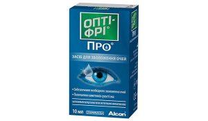 Капли-смазка Opti-Free Pro (Alcon)