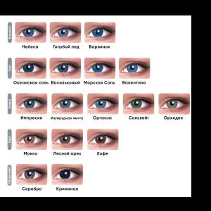 Купить цветные контактные линзы Lileya Color в Украине – Киев, Харьков, Одесса, Днепр, Запорожье с доставкой