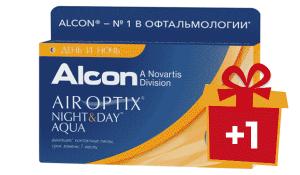 Air Optix Акция - линза в подарок!